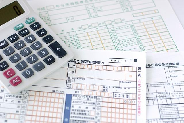 特例事業承継税制